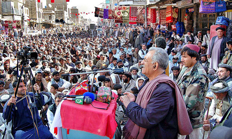 Provincial Minister Planning and Development Dr Hamid Khan Achakzai addresses a public meeting on the 41st death anniversary of Pakhtun nationalist leader Abdul Samad Khan Achakzai.—APP