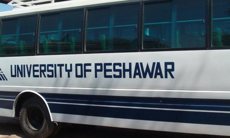 UoP buss. — Photo courtesy http://www.upesh.edu.pk/.