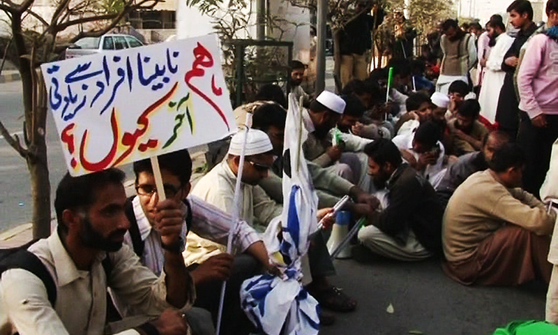 This screengrab shows blind protesters protesting in Lahore. - DawnNews screengrab