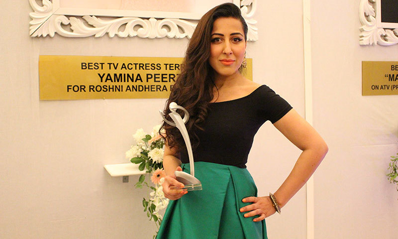 Yamina Peerzada—Photo by Mahjabeen Mankani