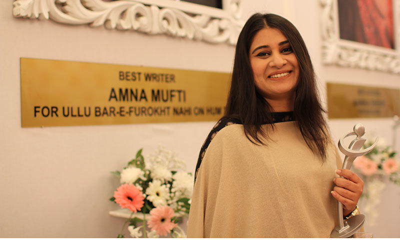 Amna Mufti. —Photo by Yumna Rafi