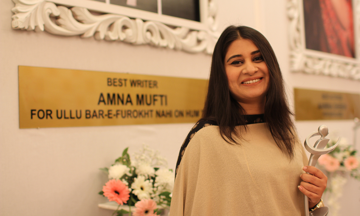 Amna Mufti won the Best Writer award for 'Ullu Bar-e-Furokht Nahi'. —Photo by Yumna Rafi