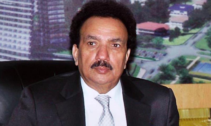 Former interior minister Rehman Malik .  — APP/file
