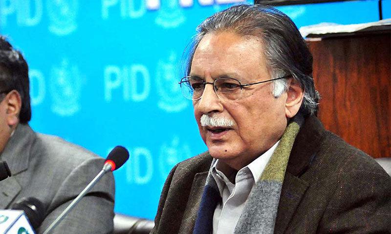 Information Minister Pervez Rashid. -APP
