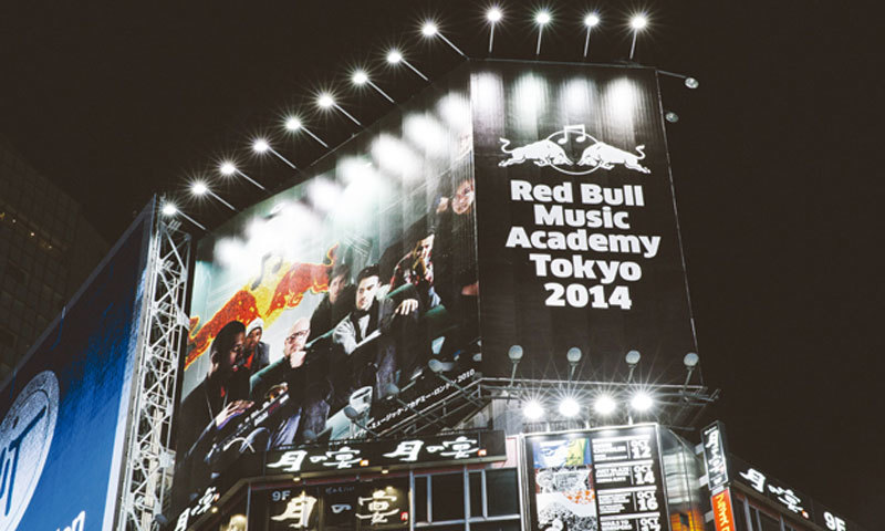 The Red Bull Music Academy was initiated in Berlin in 1998 and marked it's 15th year in 2014 in Tokyo. - Red Bull Content Pool.