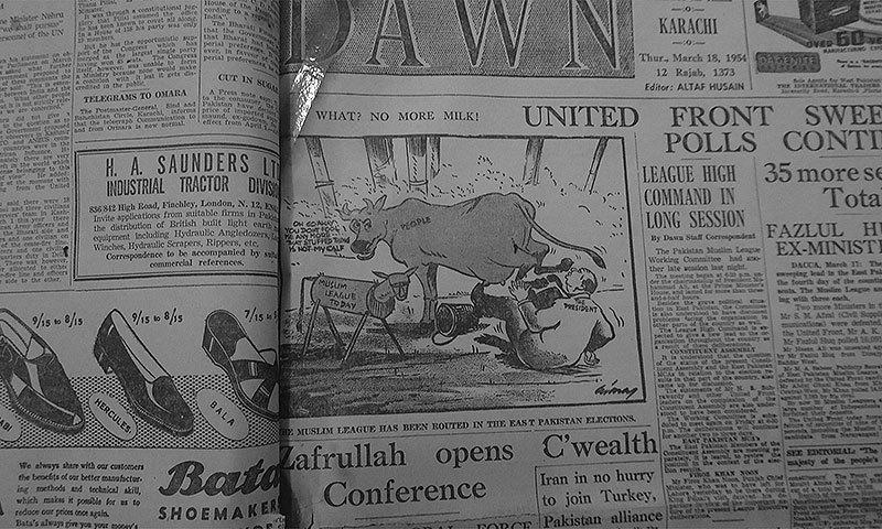 گائے (عوام) صدر کو مزید دودھ دینے سے انکار کردیتی ہے 'دور چلے جاؤ، تم مجھے مزید بے وقوف نہیں بنا سکتے، یہ بچھڑا (جس پر مسلم لیگ ٹوڈے لکھا ہے) میرا نہیں ہے۔' ۔ ڈان، کراچی، 18 مارچ 1954