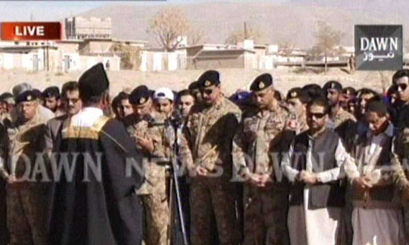 Funeral prayers being offered in Quetta. - DawnNews screengrab
