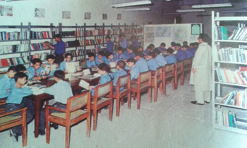 The library at the Army Public School, Peshawar from the yearbook for the academic year 1999-2000. —Photo by author