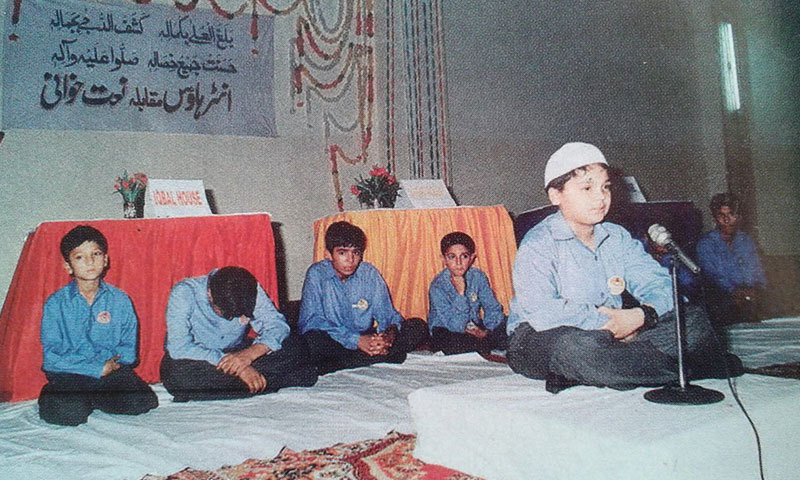 Naat competition at the Army Public School, Peshawar from the yearbook for the academic year 1999-2000. —Photo by author