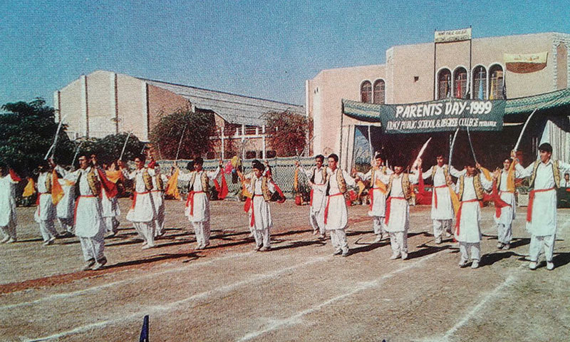 Parents Day at the Army Public School, Peshawar from the yearbook for the academic year 1999-2000. —Photo by author