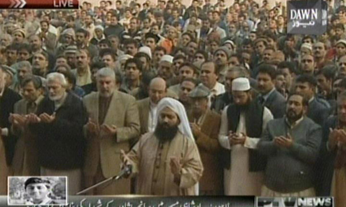 Prayers offered for victims of Peshawar attack. -DawnNews screengrab