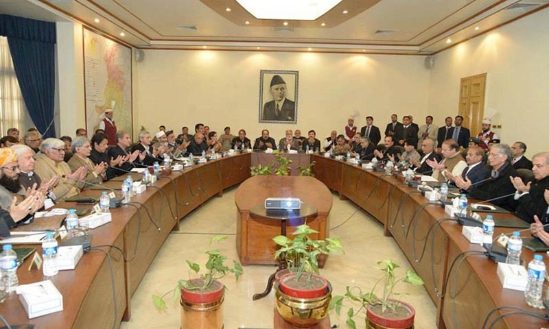 A view of the MPC meeting. — Courtesy Prime Minister House
