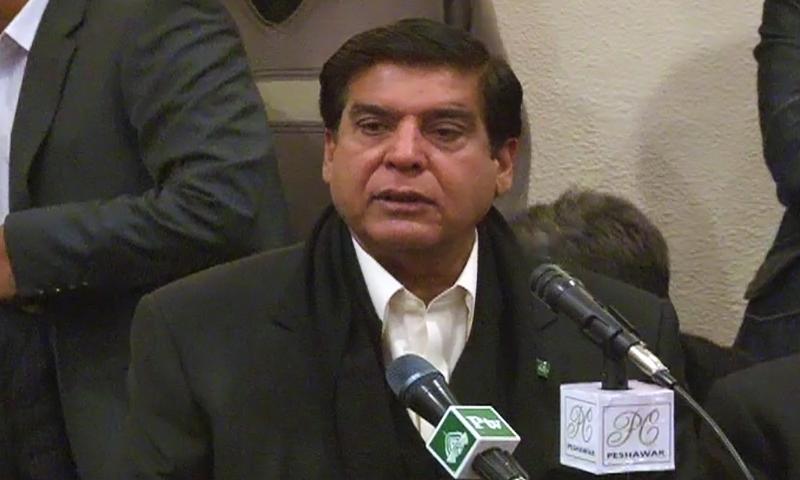 Former prime minister Raja Pervaiz Ashraf. - DawnNews screengrab
