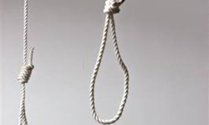 The image shows a noose for hanging. — Reuters/File