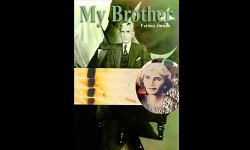 فاطمہ جناح نے ایک کتاب 'مائی برادر' یعنی 'میرا بھائی' لکھی، لیکن اشاعت سے قبل اس کے چند صفحے غائب ہو گئے