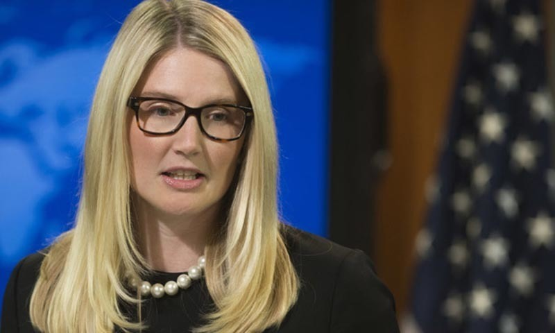 US State Department's deputy spokesperson Marie Harf. — AFP/File