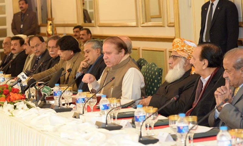 Prime Minister Nawaz Sharif adressing the meeting of parliamentary leaders held at the Prime Minister House.  — Courtesy: Prime Minister's Office facebook page
