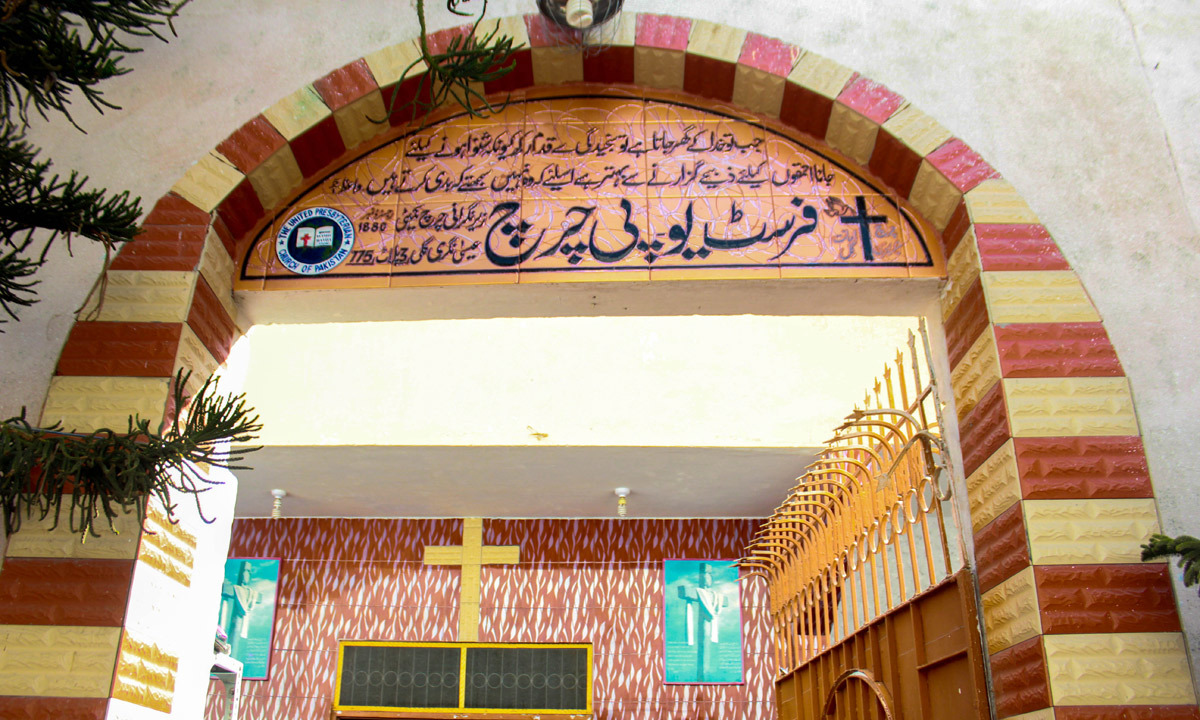 A United Presbyterian Church in Essa Nagri. — Affan Shah