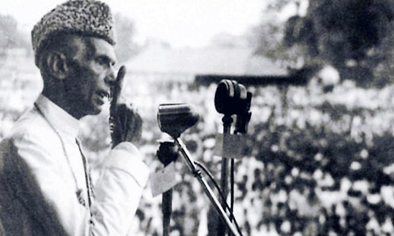 The idea that created Pakistan