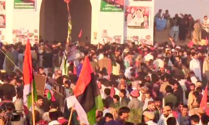 – Screengrab shows PPP supporters attending the rally