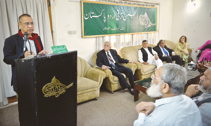 DR Syed Nomanul Haq speaks at the Anjuman Taraqqi-i-Urdu on Saturday.—White Star