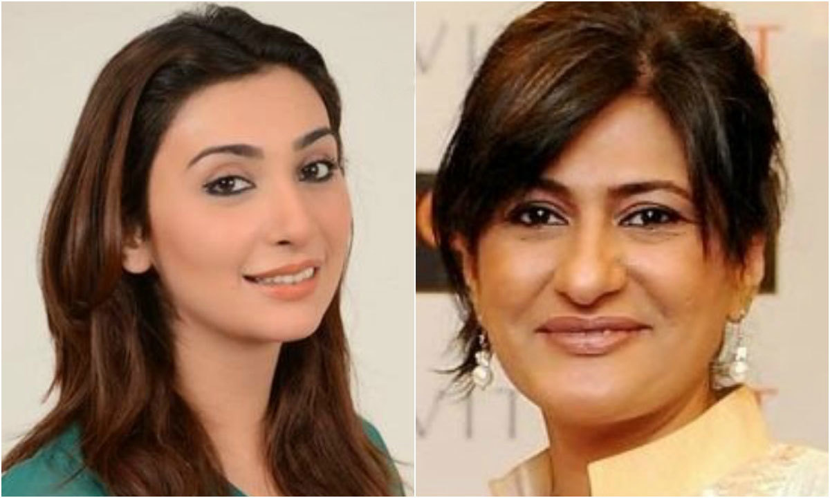 Ayesha Khan (L) and Saba Hameed