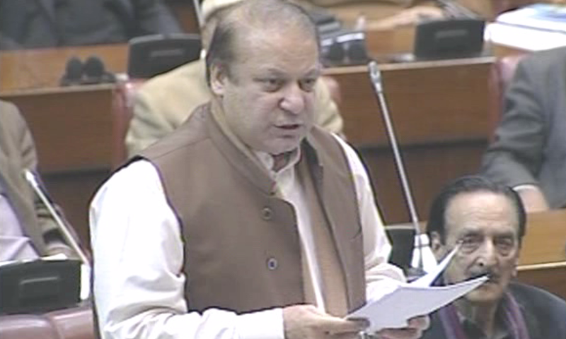 Prime Minister Nawaz Sharif. — DawnNews screengrab