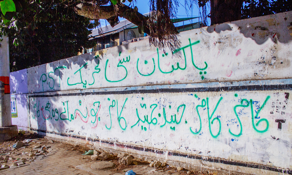 'Junaid Jamshed is an infidel,' the message reads. — Photo by Muhammad Umar