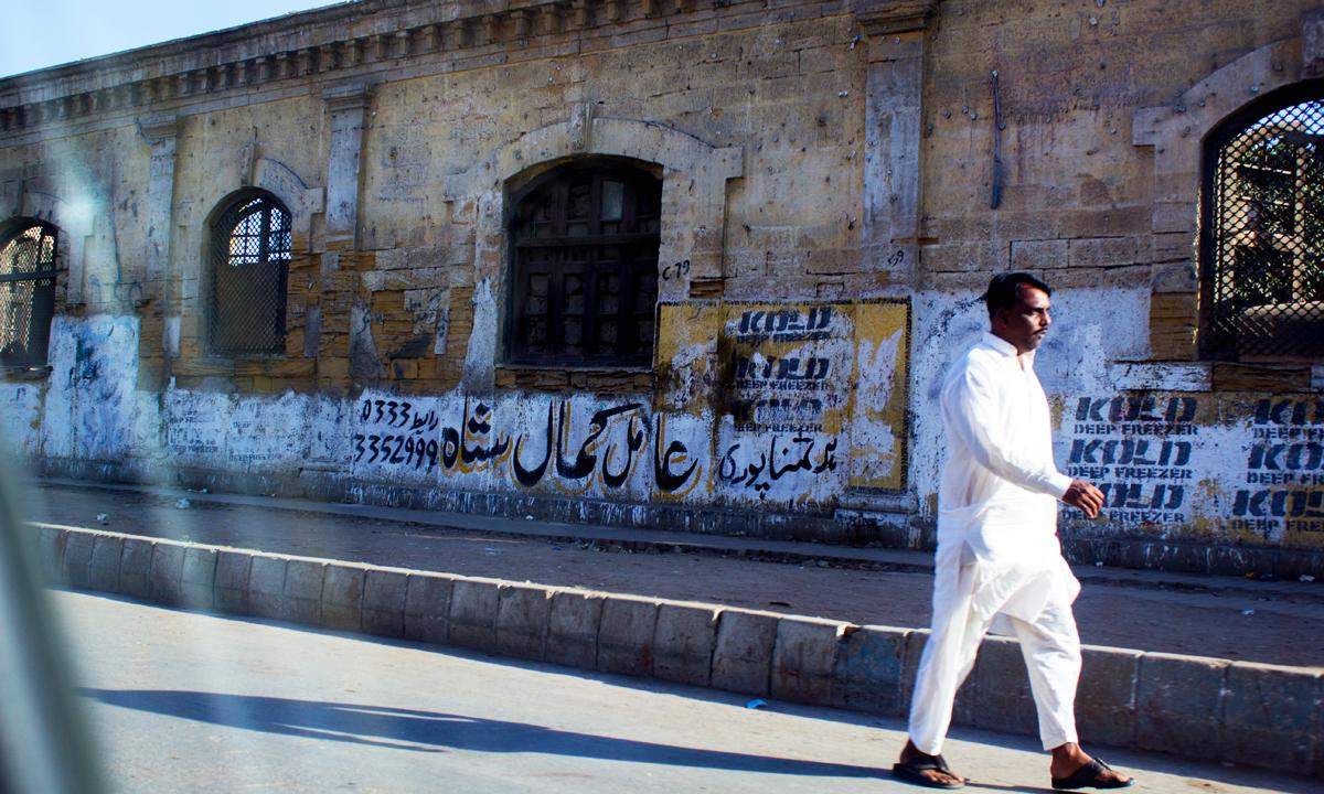 An advert for 'spiritual healer' Pir Kamal Shah. — Photo by Muhammad Umar