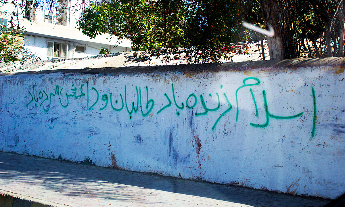 'Long live Islam, death to Daesh (IS)' the message reads. — Photo by Muhammad Umar