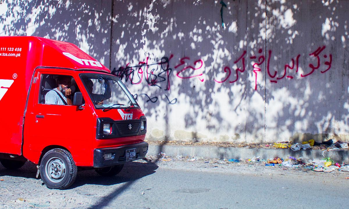'Eliminate 'no-go' areas from Karachi.' — Photo by Muhammad Umar