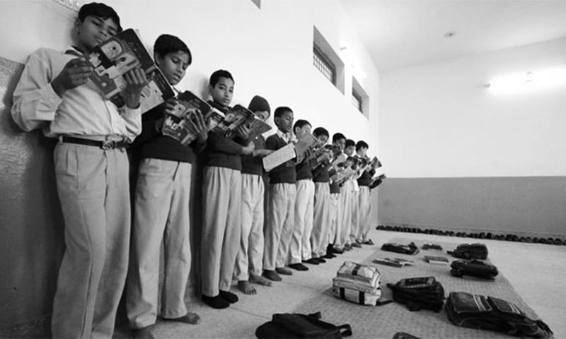 اگر اساتذہ باقاعدگی سے اپنی ڈیوٹی پر نہیں آئیں گے، تو قوم ترقی نہیں کرے گی — فوٹو فیاض احمد