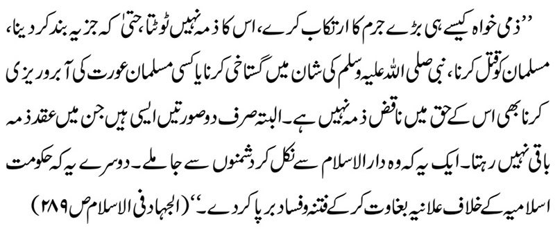 The rights of dhimmi (non-Muslims) living in a Muslim state include protection of his life even in instances of blasphemy as per Maulana Maududi.