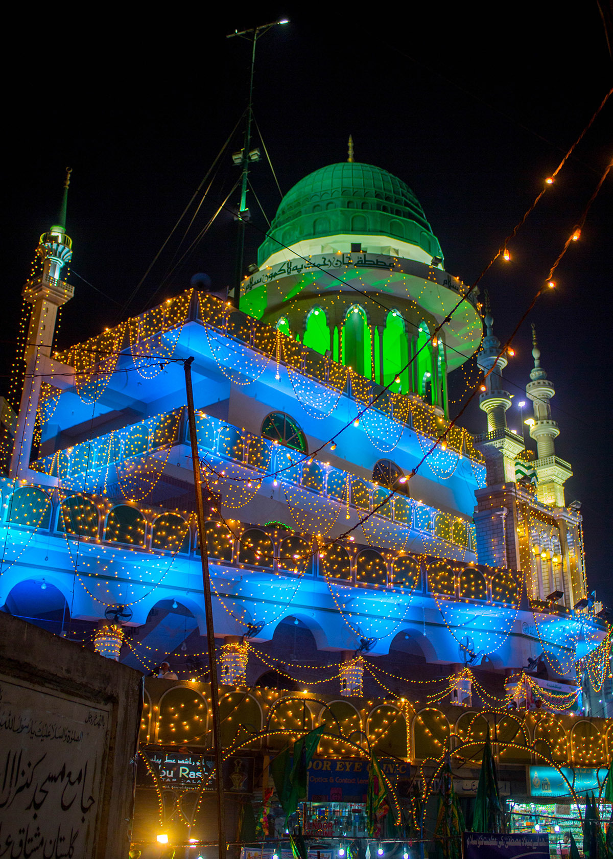 A mosque decorated near Gurumander, Karachi. — Muhammad Umar