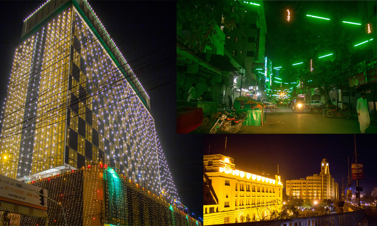 National Bank and other offices illuminated . — Muhammad Umar