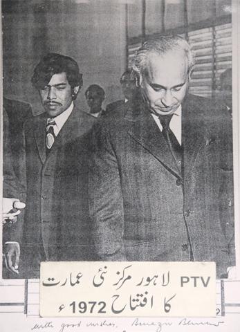 ذوالفقار علی بھٹو نے پی ٹی وی لاہور سینٹر کی نئی عمارت کا 1972 میں افتتاح کیا، اس تصویر میں نیچے دیئے گئے دستخط بے نظیر بھٹو کے ہیں