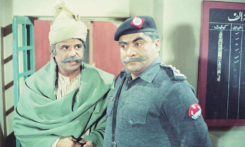 جمیل بسمل اور جمیل فخری لاہور مرکز کے ڈرامے اندھیرا اجالے کے ایک سین میں