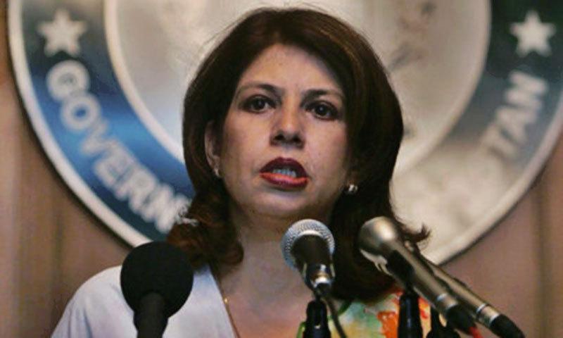 Foreign Office spokesperson Tasneem Aslam. — AFP/File
