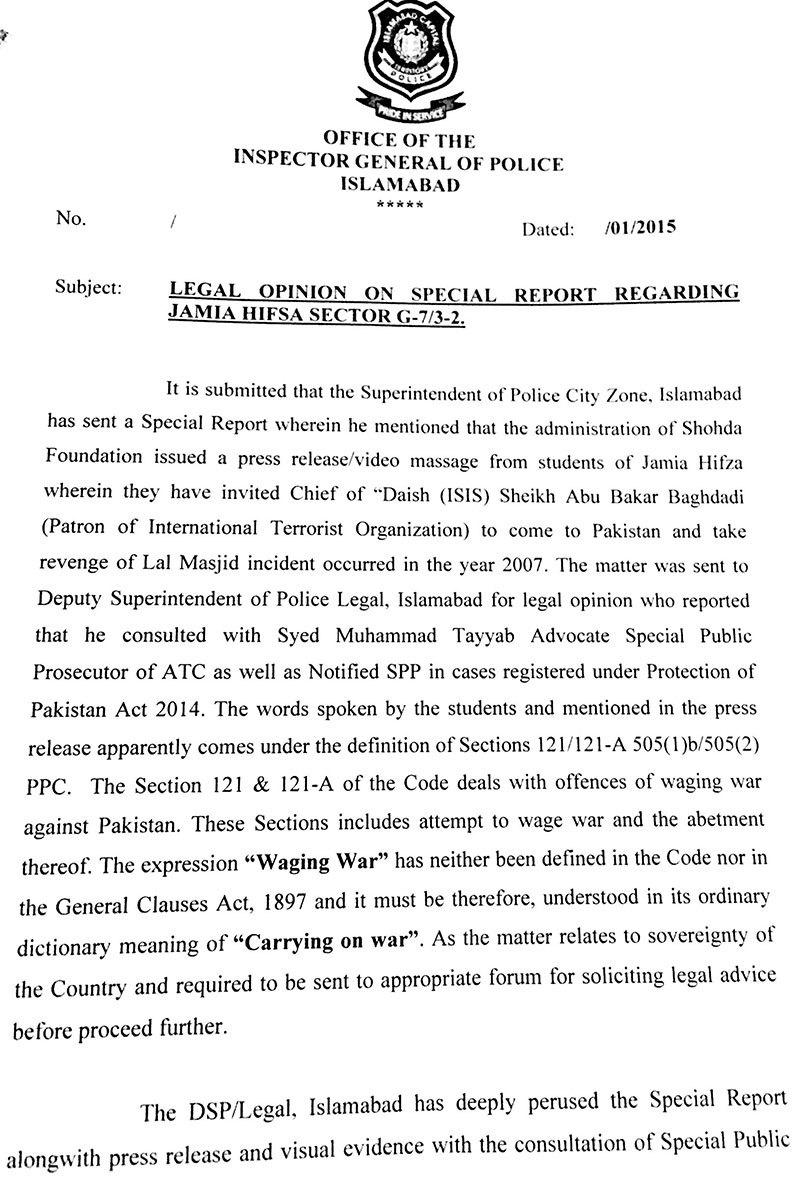 A copy of Islamabad police report citing Lal Masjid, Jamia Hafsa 'waging war' against state