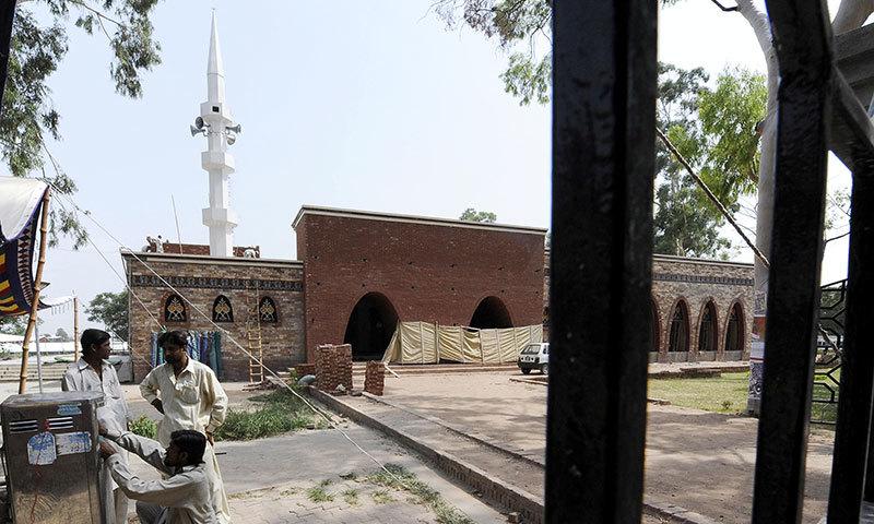 Mosque versus state