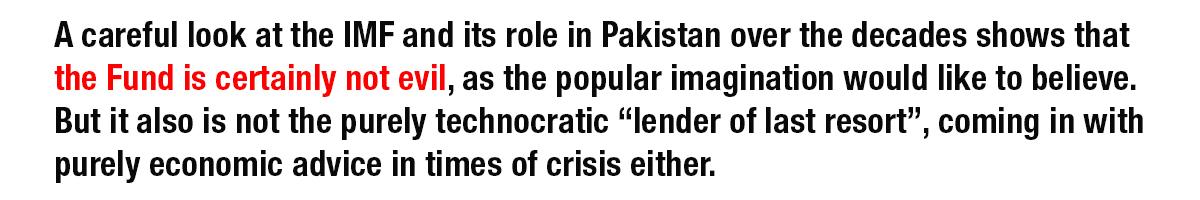 Essay on pakistan currant debts?