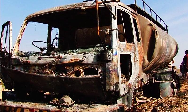 Wreckage of burnt out oil tanker. — DawnNews screengrab