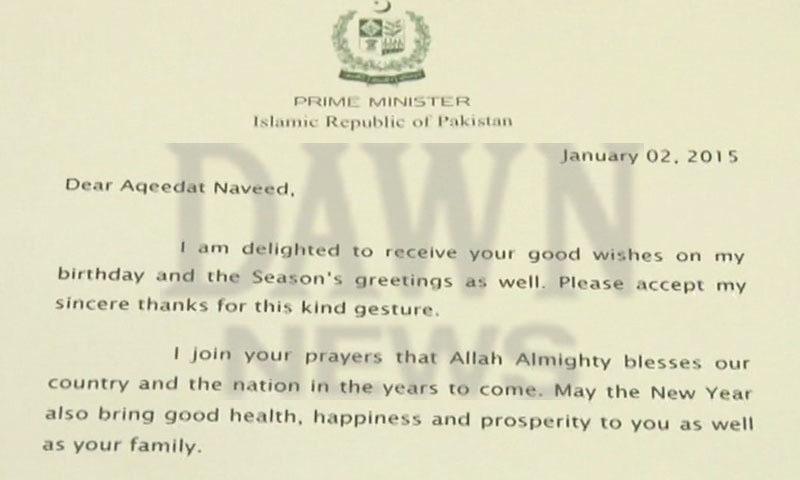 pm writes letter to 8 year old aqeedat pakistan dawn com