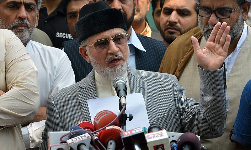 Pakistan Awami Tehreek (PAT) chief Dr Tahirul Qadri. — AFP/File