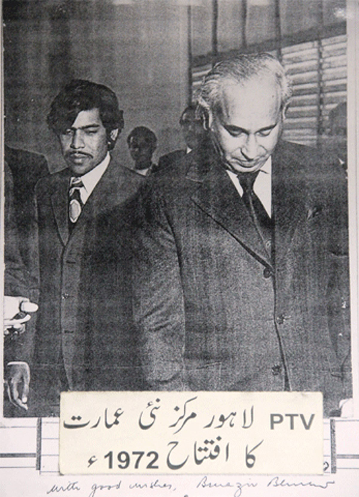 Zulfikar Ali Bhutto at the inauguration of PTV Lahore centre's then new building in 1972. The image also bears Benazir Bhutto's signature at the bottom