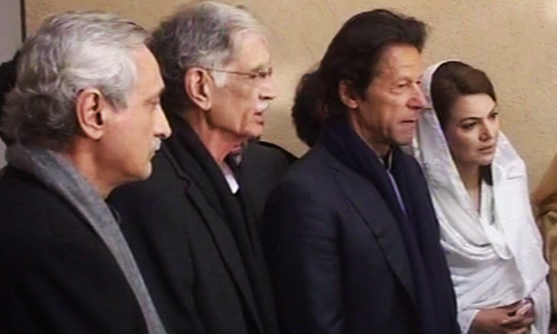 Imran Khan along with his wife and Pervez Khattak at APS Peshawar - DawnNews screen grab