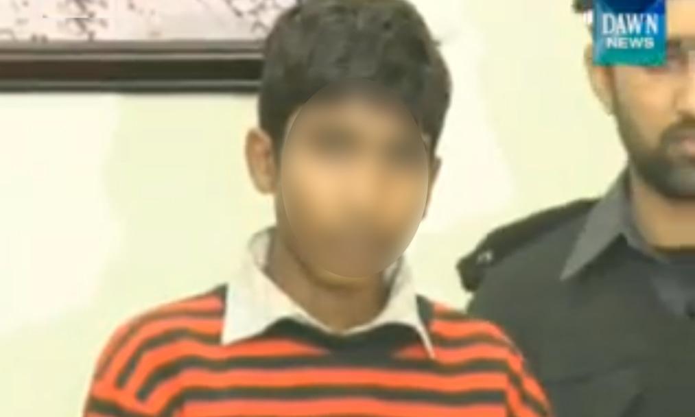 17-year-old suspect Shoaib - Screengrab