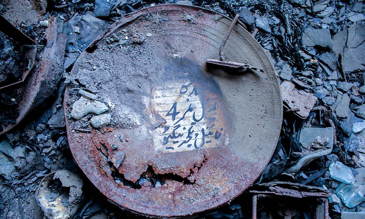 A burnt film reel. — Photo by Muhammad Umar