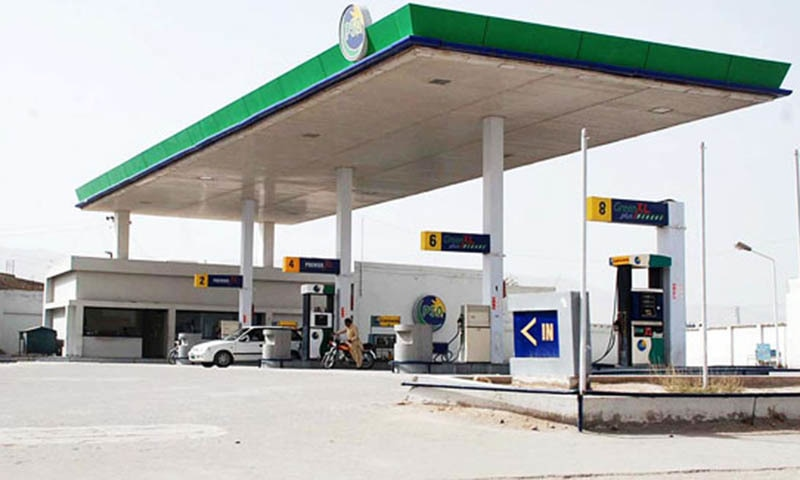 A petrol pump seen deserted due to the shortage petrol.— Online/File