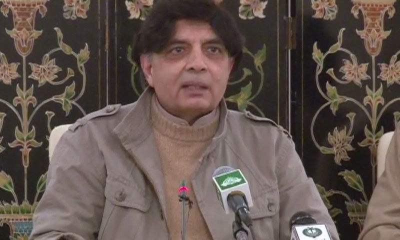 Disrespecting others' religion is not 'freedom of speech': Ch Nisar